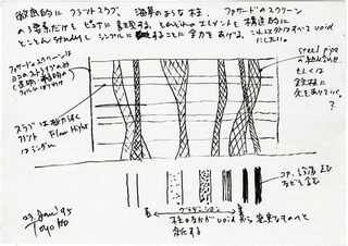 sasaki_smt_02.jpg