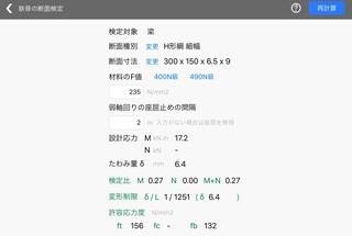 23DD681D-97D2-46A1-8AB1-64E46635549D.jpeg