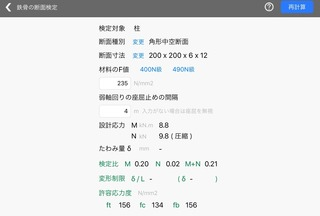 A5435189-EB67-4B37-BF2A-887A94A4D40F.jpeg