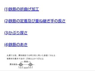 IMG_20200215_185217.jpg