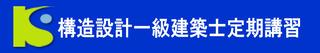 Kkosyu_logo.jpg