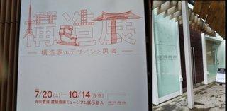 kouzo01.jpg