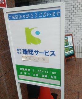 report11_01.jpg